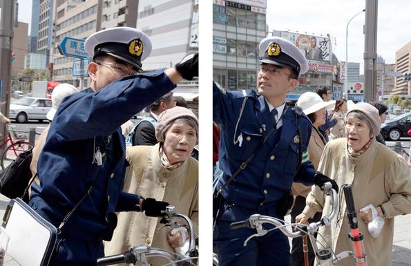 Tokyo Tokyo, 2011