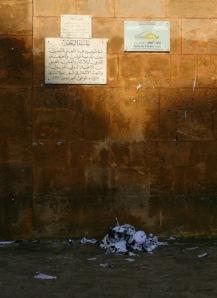 "Hamideddine Bouali: ""Le reste de la division"", Bab B'har (Porte de France). Tunis, 18 maart 2011, 20:03u."